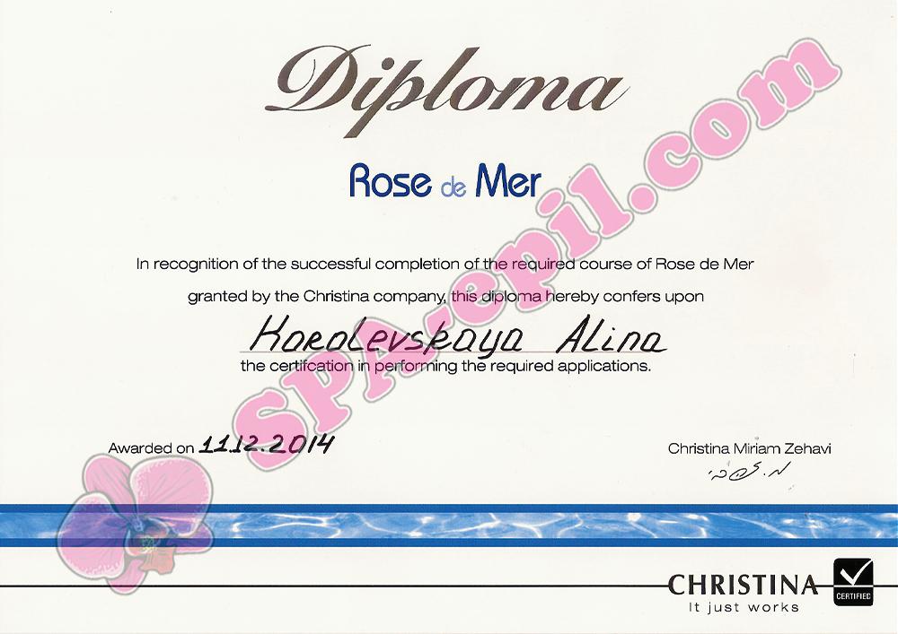 Обучение Christina Rose de Mer