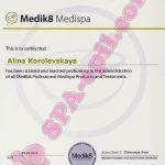 Базовый семинар Medik8