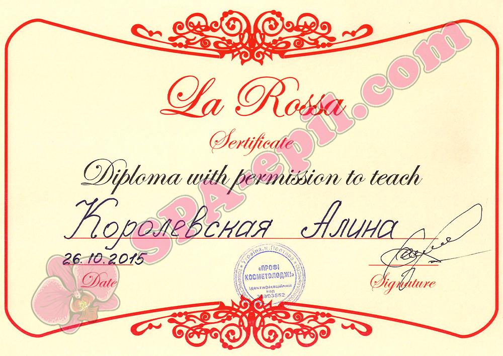 Обучение шугарингу с правом преподавания La Rossa
