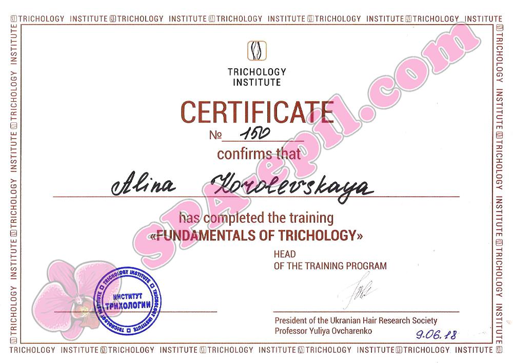 Тренинг по фундаментальной трихологии
