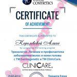 Обучение по трихологии ТМ Dermagenetic и ТМ ClinicCare