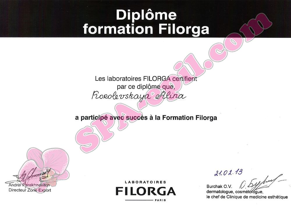 Базовый семинар Filorga