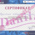 Базовый семинар Danila