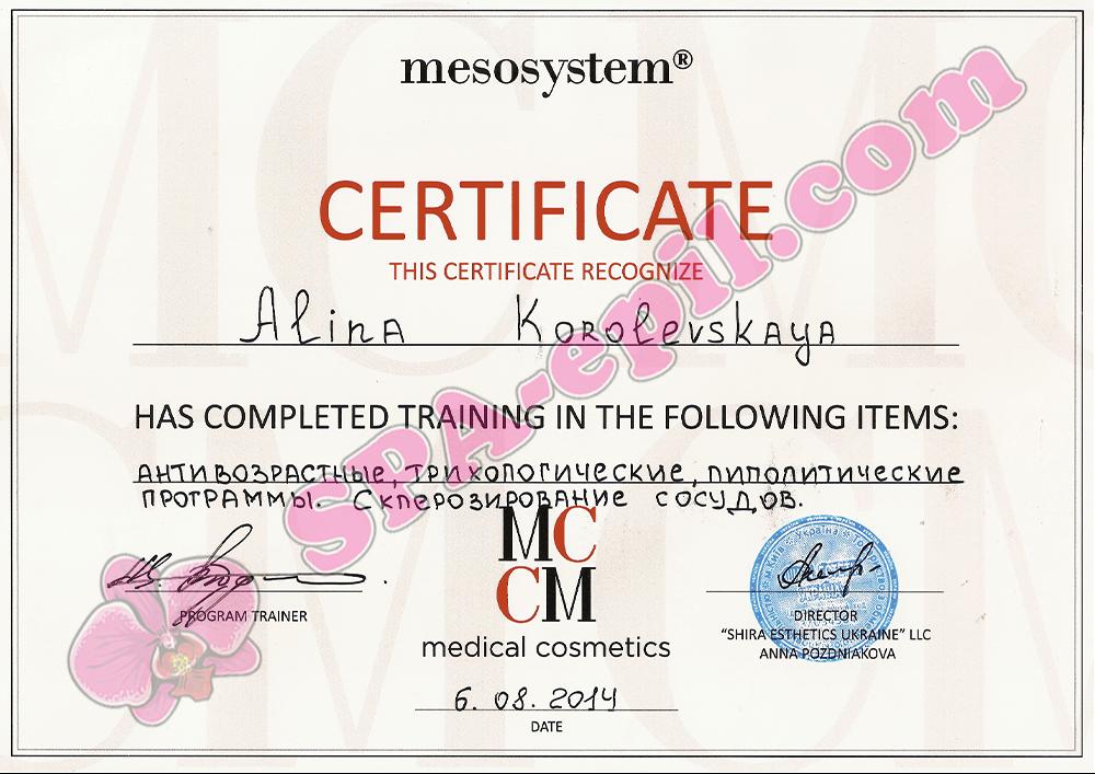 Обучение по мезотерапии MCCM
