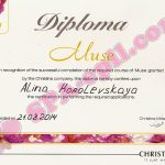 Обучение Christina Muse