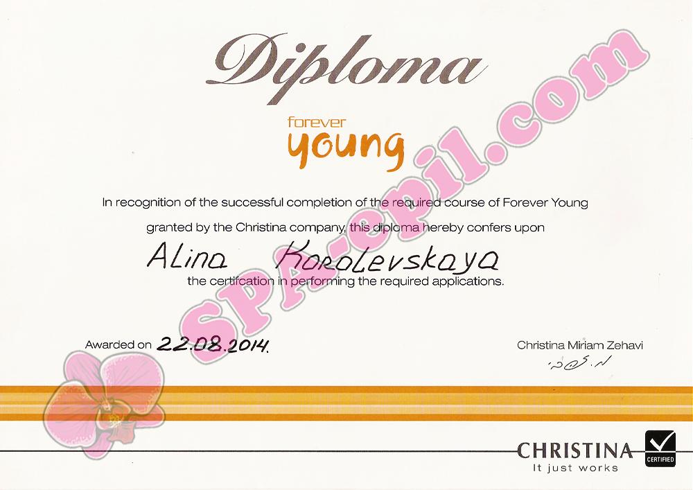 Обучение Christina Forever Young
