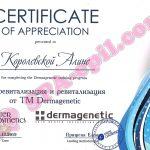Обучение по биоревитализации Dermagenetic
