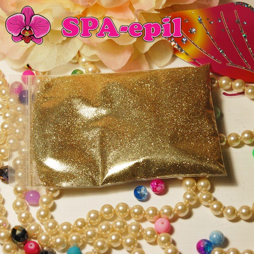 Блестки оттенка № 29 (металлик светлое золото)