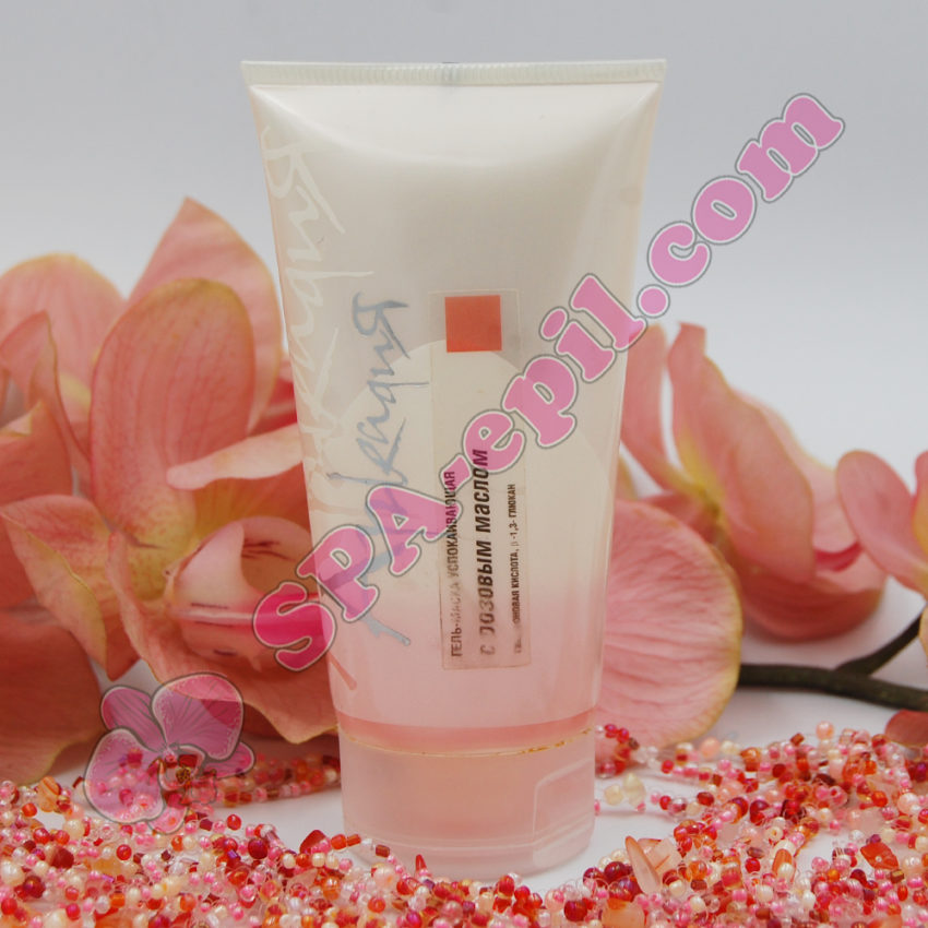 Гель-маска с розовым маслом Аркадия