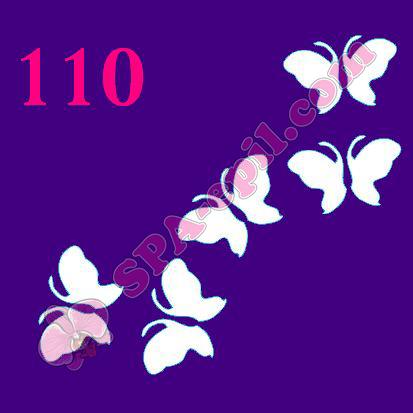 """Трафарет для биотату № 110 (""""Бабочки"""")"""