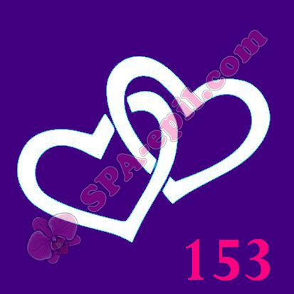 "Трафарет для биотату № 153 (""Сердечки"")"