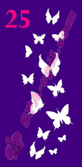"""Трафарет для биотату № 25 (""""Бабочки"""")"""